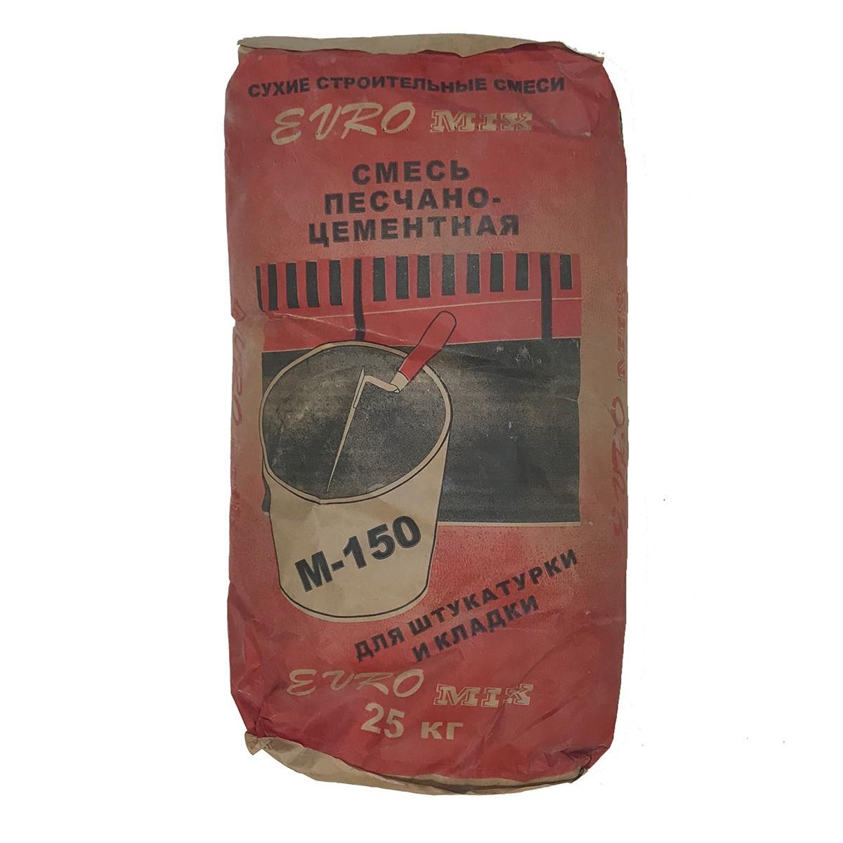 ЕВРО-микс Цементно-песчаная смесь М-150 25кг