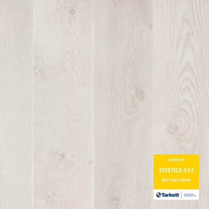 Ламинат Tarkett Estetica Дуб натур. белый NL 33 класс 1292х194х9 мм (уп.-1,754м2/7шт.) (2 фа
